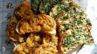 2 рецепта праздничных бутербродов на скорую руку - Видео онлайн