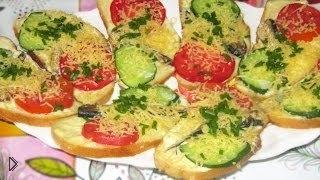 Смотреть онлайн Рецепт бутерброда со шпротами, огурцом и помидором