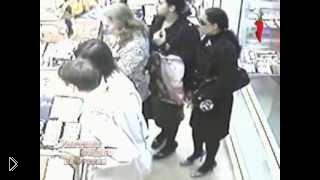 Смотреть онлайн Кража кошелька в ювелирном магазине