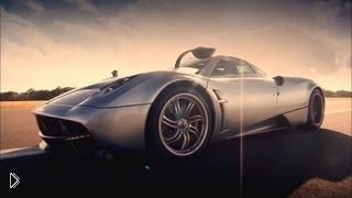 Смотреть онлайн Машина Пагани Хуайра обзор от Топ Гир