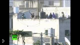 Смотреть онлайн Конфликт Израиля с Палестиной 2 июля 2014