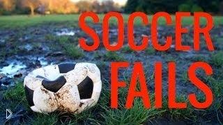 Смотреть онлайн Подборка эпических фейлов на футболе