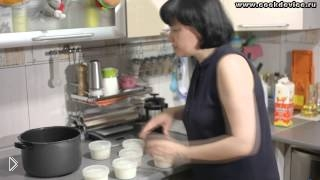 Смотреть онлайн Пошаговый рецепт йогурта в мультиварке