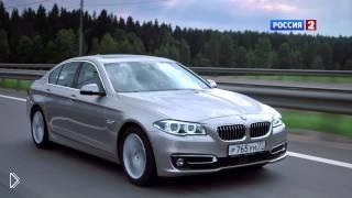 Смотреть онлайн Тест-драйв BMW 5 серии 2014 года