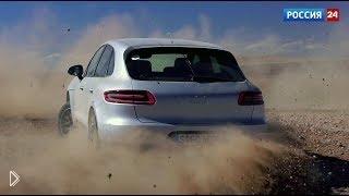 Смотреть онлайн Тест-драйв Porsche Macan 2015