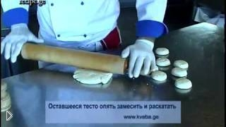 Как приготовить вкусные домашние хинкали - Видео онлайн