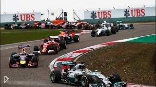Смотреть онлайн Формула-1 2014 лучшие моменты Китайского этапа