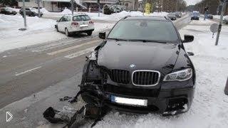 Смотреть онлайн Подборка аварий на BMW