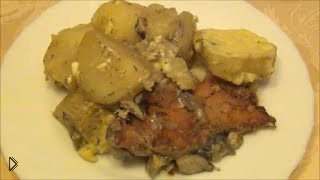 Смотреть онлайн Обалденная картошка с грибочками и курицей в мультиварке