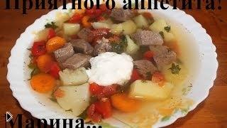 Вкуснейший суп шурпа в мультиварке - Видео онлайн