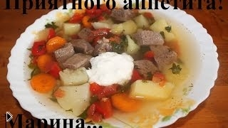 Смотреть онлайн Вкуснейший суп шурпа в мультиварке