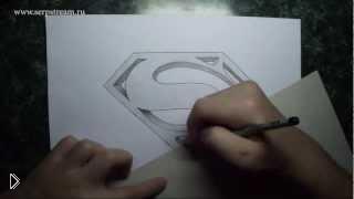 Смотреть онлайн Как поэтапно рисовать значок супермена карандашом