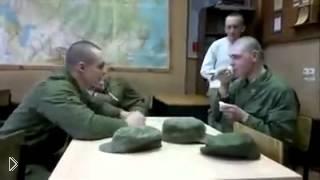 Смотреть онлайн Армейский прикол: розыгрыш с ложкой