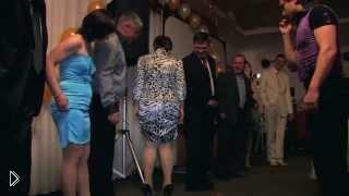 Смотреть онлайн Смешной свадебный конкурс для гостей