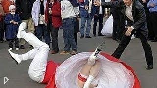 Смотреть онлайн Смешные приколы на свадьбах
