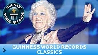Смотреть онлайн Рекорд Гинеса: самая старая танцовщица сальсы