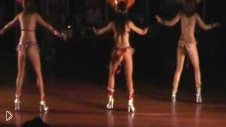 Смотреть онлайн Бразильский танец самба