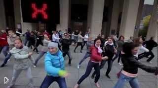 Крутой русский флеш моб с народными танцами - Видео онлайн