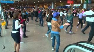 Смотреть онлайн Танцевальный супер флешмоб в Домодедово