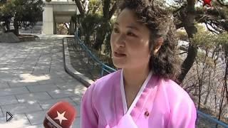 Смотреть онлайн Впечатляющий репортаж о Северной Корее