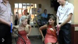 Пошлые конкурсы с шариками на свадьбе гостям - Видео онлайн