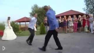 Смотреть онлайн Жених танцует брейк на свадьбе