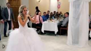 Смотреть онлайн Невеста читает реп жениху на свадьбе