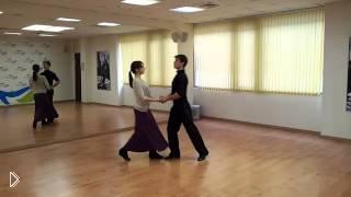 Урок медленного свадебного танца - Видео онлайн