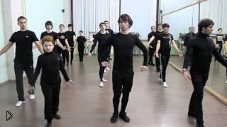 Смотреть онлайн Как научиться красиво танцевать лезгинку