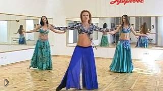 Смотреть онлайн Как научиться красиво танцевать восточные танцы