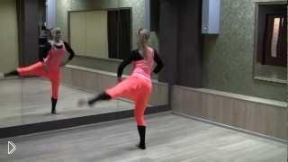 Как танцевать танцы для похудения дома - Видео онлайн