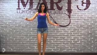 Смотреть онлайн Как научится танцевать самбу дома