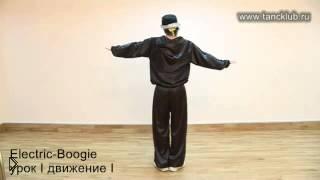Смотреть онлайн Как научится танцевать брейк-данс