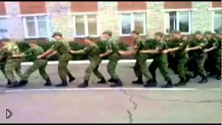 Смотреть онлайн Солдаты строем танцуют ламбаду