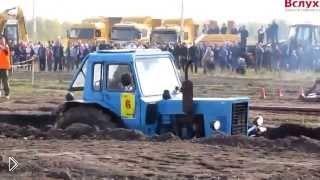 Смотреть онлайн Подборка лучших моментов с гонок на тракторах