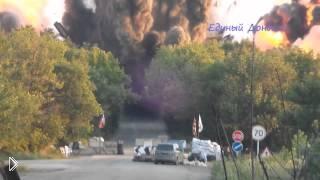 Смотреть онлайн Взрыв моста на Донбассе