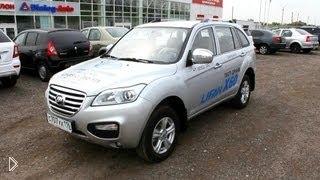 Смотреть онлайн Полный обзор китайского авто Лифан X60
