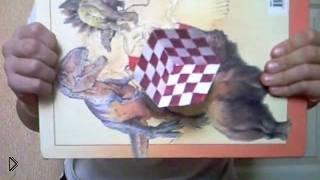 Смотреть онлайн Иллюзия объемного куба на обложке книги