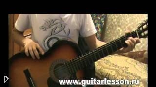 Смотреть онлайн Как играть на гитаре песню Цоя «Группа крови»