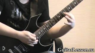 Смотреть онлайн Как научится играть соло на электрогитаре