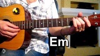 Как играть на гитаре песню группы «Многоточие» - Видео онлайн