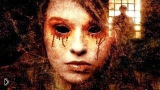 Смотреть онлайн Документальный фильм «Территория страха»
