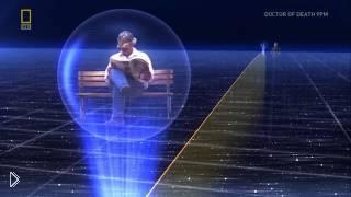 Смотреть онлайн Документальный фильм «Тайны мироздания»