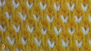 Смотреть онлайн Схема двухцветного узора для вязания спицами