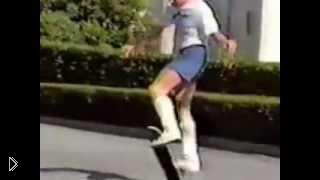 Смотреть онлайн Скейтер Родни Маллен в 1984 году