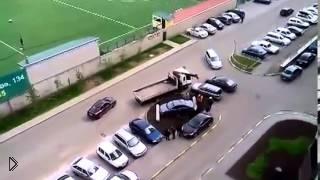 Смотреть онлайн К чему приводит парковка на зеленом участке