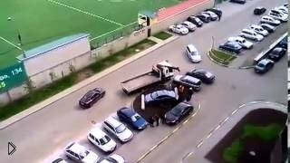 К чему приводит парковка на зеленом участке - Видео онлайн