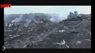 Смотреть онлайн В Украине подорвали пассажирский боинг 17.07.2014
