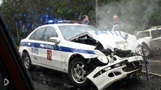 Смотреть онлайн Подборка ДТП с машинами полиции