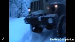 Смотреть онлайн Безумная подборка буксующих грузовиков